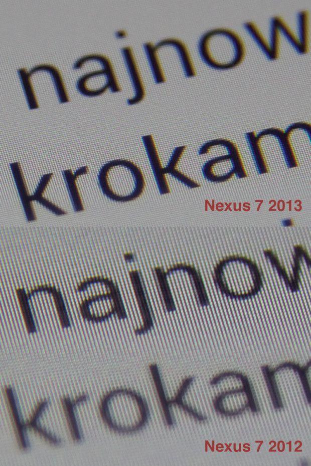n7_new_vs_old